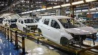 طرح ساماندهی خودرو به زودی در دستور کار مجلس قرار میگیرد
