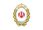 آزادسازی 600 زندانی جرایم غیر عمد با حمایت بانک ملی