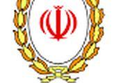 سقف مبلغ کارت به کارت بانک ایران زمین به 10 میلیون تومان افزایش یافت