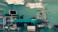 بیمارستانی که از سقف آن عسل می چکد! + عکس