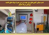 """برنامه های مناسبتی و فرهنگی منطقه 13 با شعار """" مکتب تهران """""""