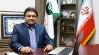 پست بانک ایران آماده فروش ارز زیارتی اربعین به زائران عتبات عالیات است