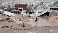 کشته های سیل نوروز به 70 نفر رسید +جدول و دلایل