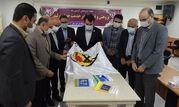 رونمایی از سه کتاب در برق منطقه ای خوزستان