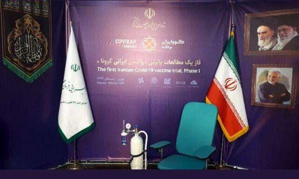 اولین واکسن ایرانی کرونا تزریق شد