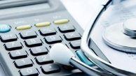 نحوه پرداخت مالیات علی الحساب پزشکان مشخص شد
