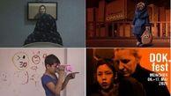 جشنواره مستند مونیخ میزبان ۳ فیلم ایرانی میشود