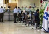 پیشرفت بانک رفاه در مسیر سودآوری