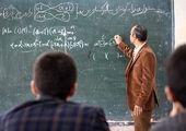 مجلس حامی بهبود وضعیت معیشتی معلمان است