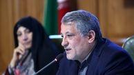 ضرورت اهمیت تاثیر و استفاده های پژوهشی در مدیریت شهری تهران