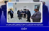 رئیس کمیته امداد امام خمینی(ره) کشور از پتروشیمی زاگرس تقدیر کرد