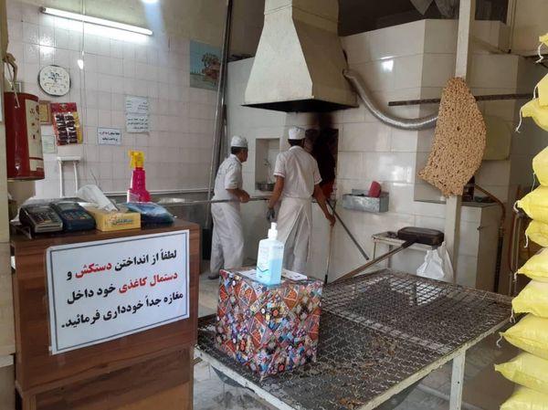 نصب مواد ضدعفونی کننده، دستکش و ماسک در نانوایی های محلات منطقه سه