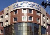 خزانه بانک آینده با ظرفیت ۱۵۰ هزار قطعه سکه طلا در بورس کالا گشایش یافت