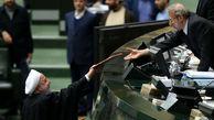 روحانی فردا لایحه بودجه ۹۹ را تقدیم مجلس میکند