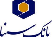 بازدید مدیرعامل از شعب شرکت در استان خوزستان