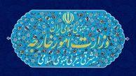 ایران مخالف عملیات نظامی ترکیه در سوریه است