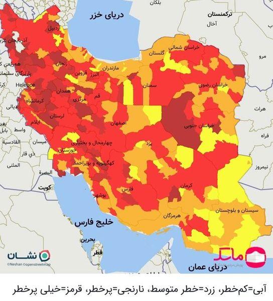 کاهش تعداد شهرهای قرمز