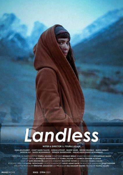 محمود بهرازی موسیقیدان سرشناس کُرد سوری برای «بی سرزمین» تورج اصلانی آهنگسازی کرد