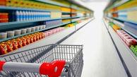 گام مهم اتحادیه کشوری فروشگاههای زنجیرهای برای تسهیل فضای کسب و کار