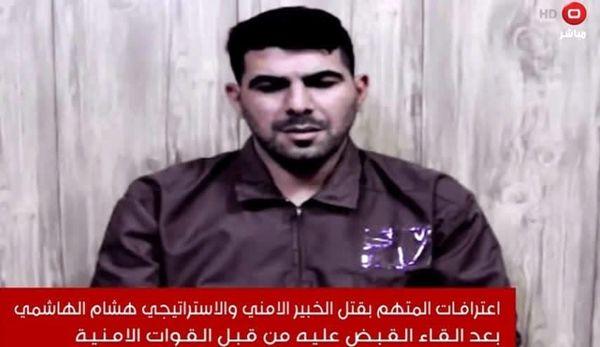 جزییات ترور هشام الهاشمی پژوهشگر سیاسی عراق و واکنش کاربران فضای مجازی