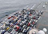 سند چشم انداز خودرو را به فراموشی بسپاریم؟