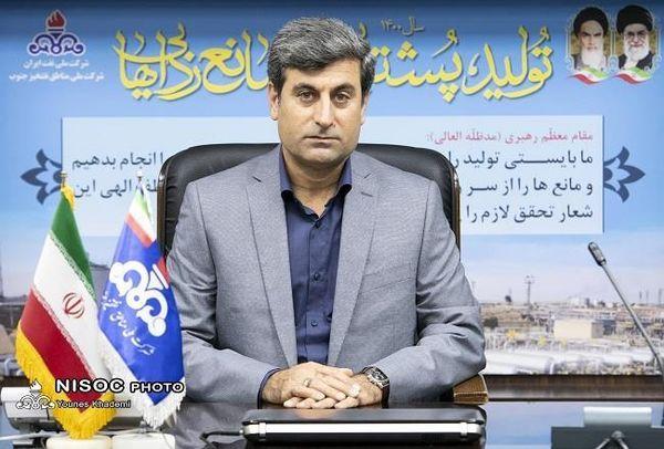 پیام مدیرعامل شرکت ملی مناطق نفتخیز جنوب به مناسبت فرارسیدن تاسوعا و عاشورای حسینی