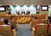 پرداخت وجوه حاصل از فروش حق تقدم های استفاده نشده موسسه اعتباری ملل