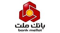 امکان انتخاب کارت های بانک ملت جهت ثبت نام کارت سوخت بانکی