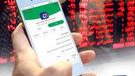 امکان صدور «بیمه کرونا» و «ثبتنام سامانه سجام» بر روی اپلیکیشن «صاپ»