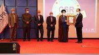 روابط عمومی بانک توسعه تعاون در حوزه مسئولیت اجتماعی تقدیر شد