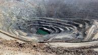 افزایش ۷ درصدی ارزش صادرات محصولات معدنی