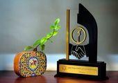 کسب 6 رتبه برتر توسط روابط عمومی بانک سپه