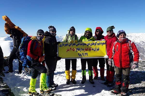 صعود تیم کوهنوردی معاونت فنی و عمرانی به 4 قله مرتفع