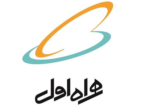 پایداری شبکه همراه اول در مناطق زلزلهزده بوشهر و فارس