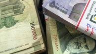 مبلغ تسهیلات حمایتی کرونا برای کسب و کارهای مختلف مشخص شد