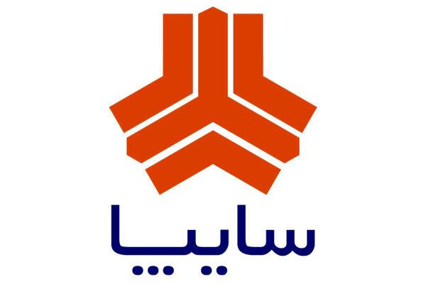 توسعه صنعت قطعهسازی یزد با حمایت سایپا