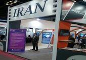 درخشش رفاه در نمایشگاه بینالمللی ایران ریتیل شو ۲۰۲۱