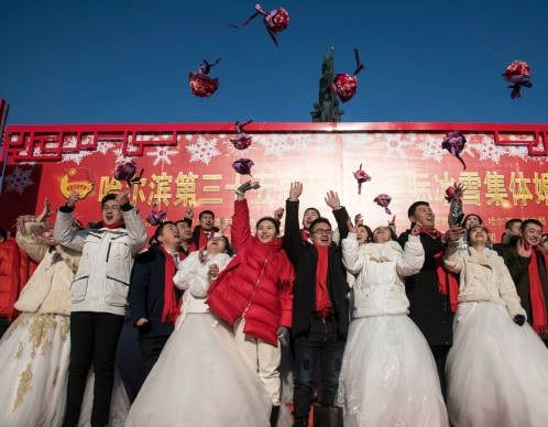 جشن عروسی در شهر یخی + عکس