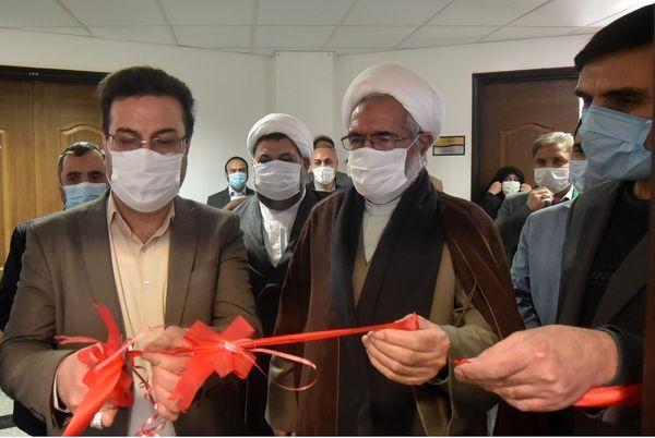 مرکز نیکوکاری دانشگاه حضرت معصومه (س) افتتاح شد