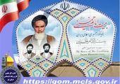 جمهوری اسلامی ایران در اوج قدرت ایستاده است