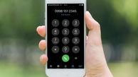 عرضه رنج جدید شماره سیمکارتهای هوشمند شاتلموبایل به بازار