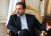 خبر درخواست اعدام روحانی، جهانی شد+عکس
