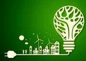 بازیابی زمین و لزوم استفاده از انرژی های تجدید پذیر
