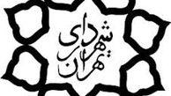 برنامه مهر قلم و ونواختن زنگ مدرسه  در مدرسه اشرفی اصفهانی