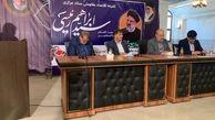 برگزاری اولین جلسه رسمی انجمن فرهنگ سازی توسعه اقتصاد مقاومتی ایران؛ فردا