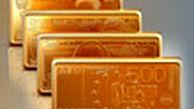 426 شعبه ارزی بانک ملی ایران آماده پذیرش وجوه ارزی مشتریان