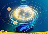 رونمایی از «ایرانکارت» جدید بانک آینده با قابلیتهای ویژه