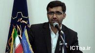 عباسی عضو هیئت مدیره ایرانسل شد