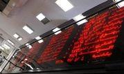 زمان بازارگردانی بانک غایب ۲۰ ماهه در فرابورس تغییر کرد
