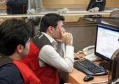 ثبت معامله 21 هزار تن وکیوم باتوم در بورس کالای ایران